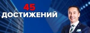 Тренинг Всеволода Татаринова