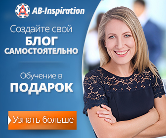 https://wptraining.ru/shop/?ref=3051